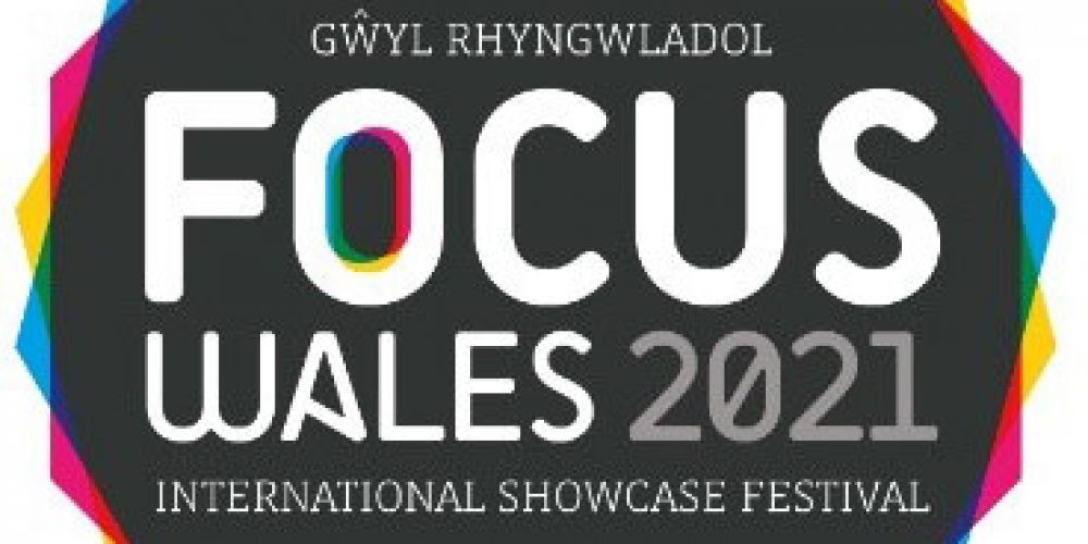 FOCUS Wales 2021 Industry Conference Announced
